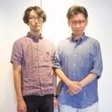 村田和也総監督と野口光一プロデューサー