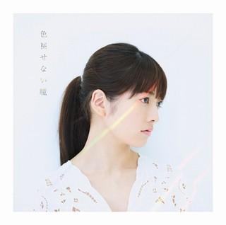 瀧川ありさ、ニコ生特番で「七つの大罪 聖戦の予兆」エンディング主題歌を初披露