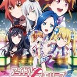 「アイドルメモリーズ」10月2日放送スタート 水樹奈々、置鮎龍太郎らの出演も決定