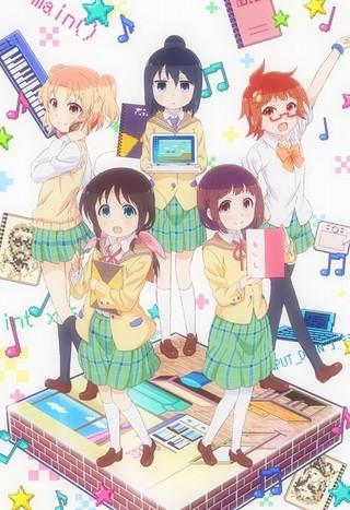 TVアニメ「ステラのまほう」放送局が決定 TOKYO MX、MBSほかで10月スタート