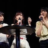 「Style Party」ファンイベントで伊藤美来、豊田萌絵ら若手声優が演技とライブを披露