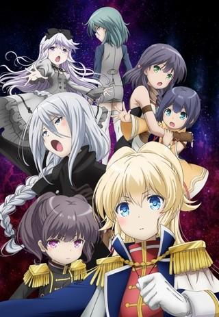 オリジナルアニメ「レガリア」9月1日放送再開 本渡楓が出演する特別番組も放送
