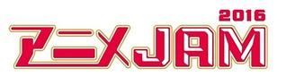 「アニメJAM2016」ロゴ