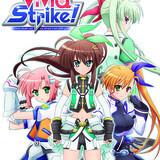 「ViVid Strike!」にミウラ&ティオ登場!主題歌はOPを小倉唯、EDを水瀬いのりが歌う