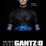 「GANTZO_VR」告知ビジュアル
