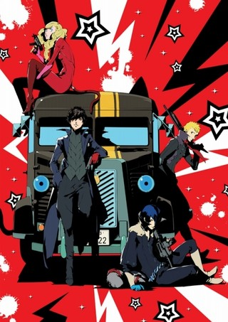「PERSONA5 The Animtion -THE DAY BREAKERS-」パッケージデザイン