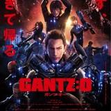 「GANTZ:O」ケンドーコバヤシとレイザーラモンHG&RGが大阪チームの猛者を熱演