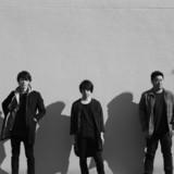 インストゥルメンタルバンド「te」