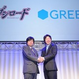 ブシロードとグリーが資本業務提携 スマホ向けゲームアプリを共同開発