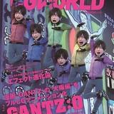 「GANTZ:O」と「おそ松さん」が異色コラボ 6人の西丈一郎が道頓堀で「シェー!」