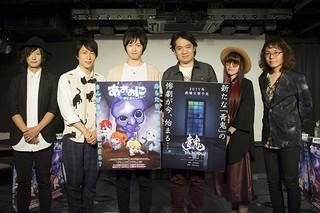 アニメ「青鬼」劇場上映版の脚本に推理作家・我孫子武丸が参加 ビジュアルやPVも公開