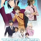 「TRICKSTER -江戸川乱歩『少年探偵団』より-」外伝を収録したOVAが12月発売決定
