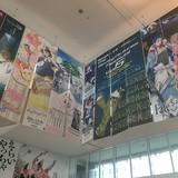 「マチ★アソビvol.17」イベントスケジュール発表 人気作品が徳島に集結