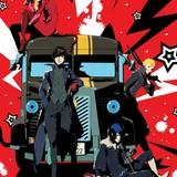 アニメ「PERSONA5」完全生産限定版にアナザーストーリーを描くドラマCD付属