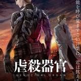 東京国際映画祭で中村悠一&櫻井孝宏が「虐殺器官」トークショーを開催