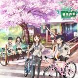 「南鎌倉高校女子自転車部」が上田麗奈主演でTVアニメ化!キービジュアルも完成