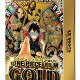 GOLDEN LIMITED EDITION(初回生産限定)