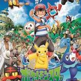 「ポケモン」新シリーズのED曲は、岡崎体育の新曲「ポーズ」に決定!