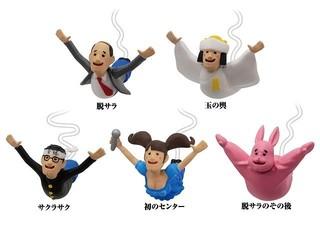 ブシロードがカプセルトイ事業に参入 渡辺直美フィギュア、「リゼロ」など3シリーズ発売