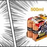 数量限定販売・ザ・モルツ 専用6缶パック