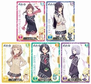 イベント参加者限定配布 スペシャルカード