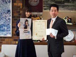 箕面声優大使の任命式での渡部優衣と箕面市長 倉田哲郎氏