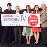 「ガンダム THE ORIGIN」舞台挨拶でシャア役の池田秀一「第6話で赤くなります」