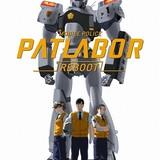 「機動警察パトレイバーREBOOT」が「日本アニメ(ーター)見本市」で期間限定無料配信
