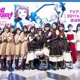 「BanG Dream!」最新情報一挙発表!アニメ版には三森すずこ、アプリ版には佐倉綾音らの出演が決定