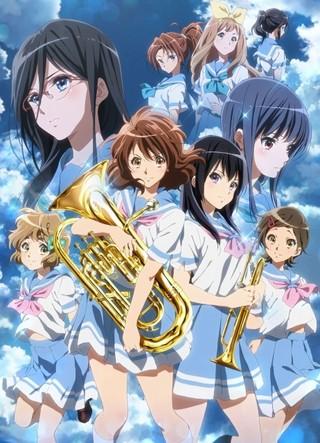 黒沢ともよら出演「響け! ユーフォニアム2」特番が12月17日配信 全日本吹奏楽コンクール金賞校の劇中音楽演奏も