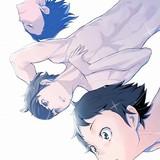 森絵都のスポ根小説「DIVE!!」、ノイタミナでテレビアニメ化!主演は梶裕貴