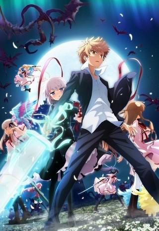「Rewrite」2ndシーズン キービジュアル