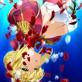 「Fate/EXTRA Last Encore」キービジュアル