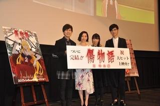 「傷物語 冷血篇」初日舞台挨拶 神谷浩史「この日のために声優をやってきた」と感無量