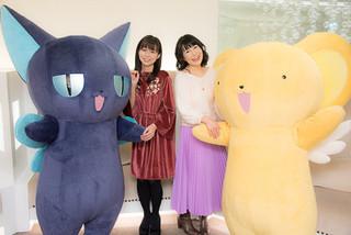 リバイバル上映「劇場版CCさくら」舞台挨拶に丹下桜と岩男潤子が登壇 「当時のメンバーで新作が作れるなんてまるで奇跡」