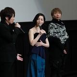 劇場版「黒執事」初日舞台挨拶が開催 小野大輔「役者としても人間としても成長させてくれた作品」