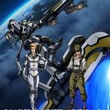 「機動戦士ガンダム サンダーボルト」第2シーズン、3月24日配信開始!劇場版も今秋上映