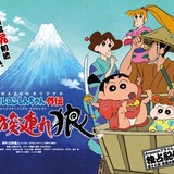 Amazonプライム・ビデオ「クレヨンしんちゃん外伝」シーズン3配信決定