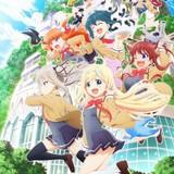 TVアニメ「ラクエンロジック」新シリーズ放送決定 コンセプトは「日常!×美少女!×変身!!」