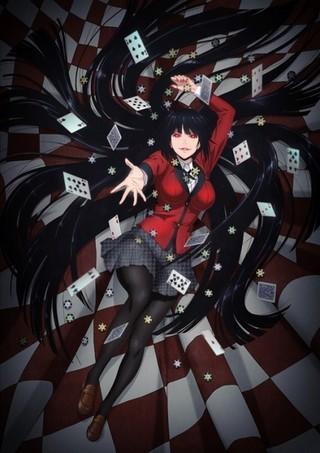 人生を賭けてギャンブルに挑む「賭ケグルイ」テレビアニメ化決定