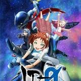 フル3DCGアニメ「ID‐0」4月9日放送開始! 金元寿子、上田麗奈ほかの出演が明らかに