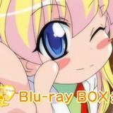 「ぱにぽにだっしゅ!」がブルーレイボックス化 新規録り下ろしのキャストコメンタリー収録