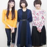 戸松遥、安済知佳、豊崎愛生(左より)