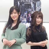 「劇場版 トリニティセブン」見所は王道ストーリーとお色気シーン!? 原由実、日高里菜インタビュー