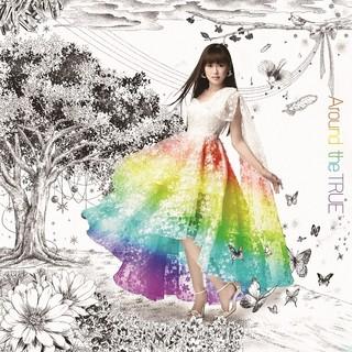 10thシングル「フロム」初回限定盤ジャケット