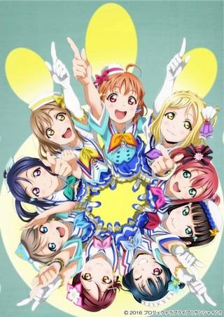 「ラブライブ!サンシャイン!!」TVアニメ2期が今秋放送決定 Aqoursの1stライブで発表