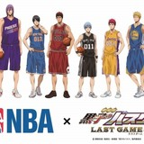 NBA×劇場版「黒バス」公式コラボレーションのキービジュアル&オリジナルグッズ情報公開