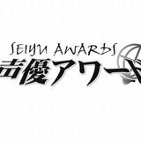 第十一回声優アワード、神木隆之介&上白石萌音の「君の名は。」コンビが主演賞受賞