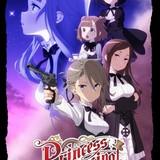 Studio 3Hz×アクタスによるオリジナルTVアニメ「プリンセス・プリンシパル」今夏放送