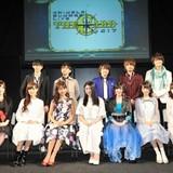 「アニサマ2017」にアイマスSideM、Machicoほかの出演が決定 鈴木このみは6年連続出場の快挙